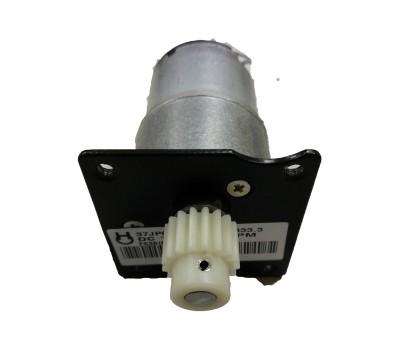 Мотор комплект TMF67B1