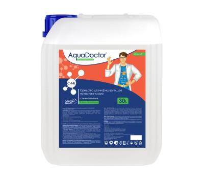 Дезинфектант на основе хлора AquaDoctor C-19L Liquid Chlorine, 30л