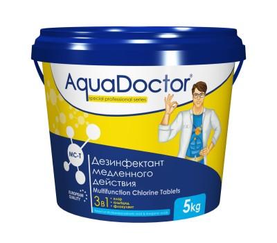 Средство по уходу за водой в бассейне AquaDoctor MC-T, трехкомпонентный